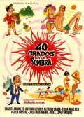 40 grados a la sombra movie in Alfredo Landa filmography.