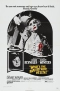 What's the Matter with Helen? is the best movie in Shelley Winters filmography.