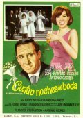 Cuatro noches de boda movie in Alfredo Landa filmography.