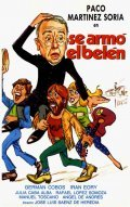 ?Se armo el belen! is the best movie in Julia Caba Alba filmography.