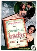 Cuento de hadas movie in Julia Caba Alba filmography.