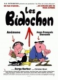 Les Bidochon movie in Elie Semoun filmography.
