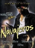 Navajeros is the best movie in Veronica Castro filmography.