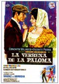 La verbena de la Paloma movie in Alfredo Landa filmography.