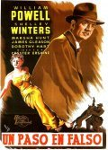 Take One False Step movie in Shelley Winters filmography.