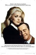 The April Fools is the best movie in Catherine Deneuve filmography.