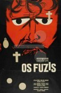 Os Fuzis is the best movie in Hugo Carvana filmography.