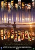 Anlat &#304-stanbul movie in Erkan Can filmography.