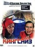 Kingsajz is the best movie in Katarzyna Figura filmography.