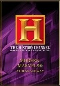 Modern Marvels  (serial 1994 - ...) is the best movie in Will Lyman filmography.