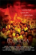 Formosa Betrayed movie in Kenneth Tsang filmography.