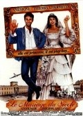 Le mariage du siecle movie in Thierry Lhermitte filmography.