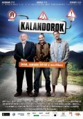 Kalandorok is the best movie in Peter Rudolf filmography.