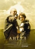 Angel is the best movie in Olga Beryozkina filmography.