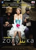 Zolushka is the best movie in Yuri Stoyanov filmography.