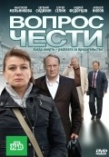 Vopros chesti movie in Andrey Fedortsov filmography.
