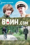 Voin.com movie in Albert Filozov filmography.