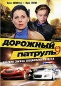 Dorojnyiy patrul 9 movie in Oleg Kulikovich filmography.