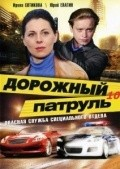 Dorojnyiy patrul 10 movie in Oleg Kulikovich filmography.
