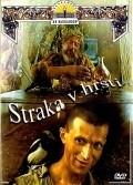 Straka v hrsti movie in Karel Hermanek filmography.