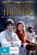 Against the Wind  (mini-serial) movie in George Miller filmography.