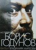 Boris Godunov movie in Mikhail Kozakov filmography.