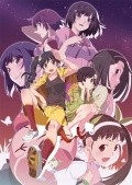 Nisemonogatari is the best movie in Maaya Sakamoto filmography.