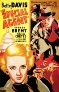Special Agent is the best movie in Ricardo Cortez filmography.