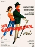 Les godelureaux movie in Claude Chabrol filmography.