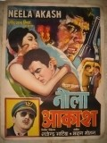 Neela Aakash movie in Dharmendra filmography.