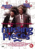 Missing Pieces movie in Eric Idle filmography.