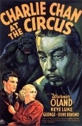 Charlie Chan at the Circus is the best movie in Keye Luke filmography.