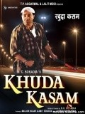 Khuda Kasam movie in Sadashiv Amrapurkar filmography.