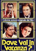 Dove vai in vacanza? movie in Alberto Sordi filmography.