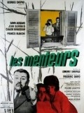 Les menteurs movie in Claude Chabrol filmography.