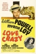 Love Crazy movie in Jack Conway filmography.