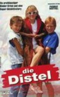 Die Distel movie in Katja Riemann filmography.