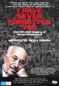 I Have Never Forgotten You: The Life & Legacy of Simon Wiesenthal movie in Nicole Kidman filmography.