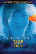 Year of the Fish movie in Randall Duk Kim filmography.