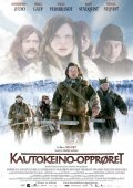 Kautokeino-opproret movie in Peter Andersson filmography.