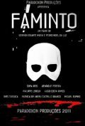 Faminto movie in Philippe Leroy filmography.