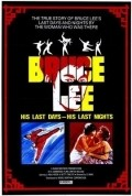 The Last Days of Bruce Lee movie in George Lazenby filmography.