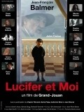Lucifer et moi movie in Orson Welles filmography.