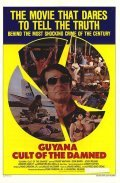 Guyana: Crime of the Century movie in John Ireland filmography.