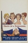 Death of a Scoundrel is the best movie in Yvonne De Carlo filmography.