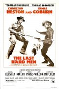 The Last Hard Men is the best movie in Barbara Hershey filmography.