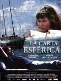 La carta esferica movie in Carmelo Gomez filmography.