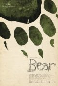 Bear is the best movie in Teresa Palmer filmography.