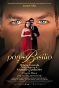Primo Basilio movie in Daniel Filho filmography.