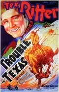 Trouble in Texas movie in Glenn Strange filmography.